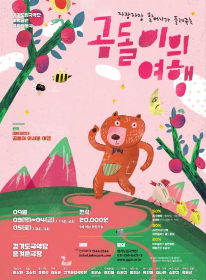 main_poster