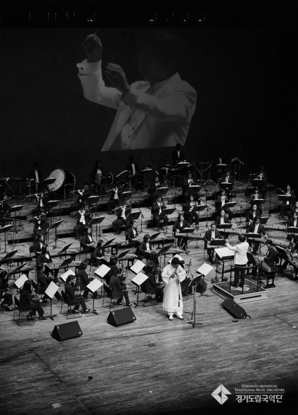 [초청공연] 아시아전통음악오케스트라